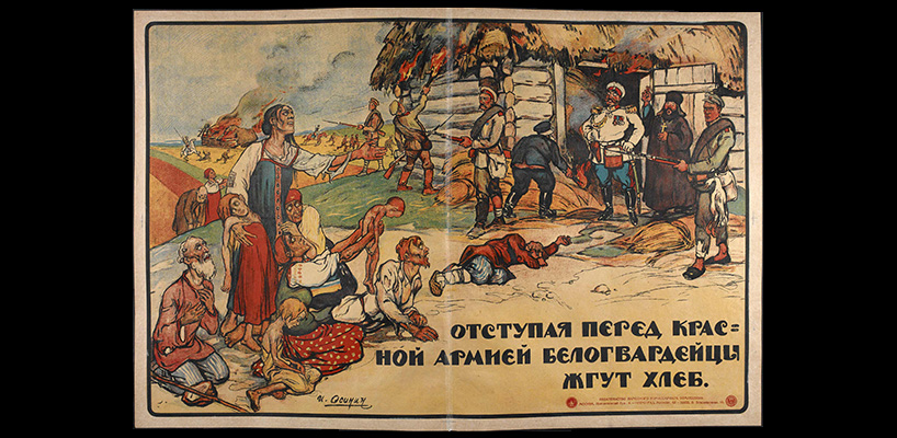 Retreating, the Whites are burning crops 1918–21 Soviet propaganda poster. Around two million people were victims of the Red and White Terrors—atrocities that both sides emphasised in their propaganda. British Library (Cup.645.a.6)