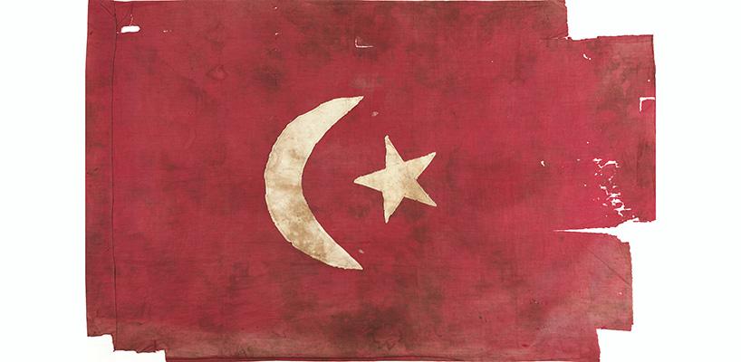 Turkish flag date unknown